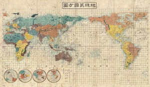 1853_Kaei_6_Japanese_Map_of_the_World_-_Geographicus_-_ChikyuBankokuHozu-nakajima-1853